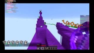 【繁星】 Minecraft 天空突襲  有錢人場