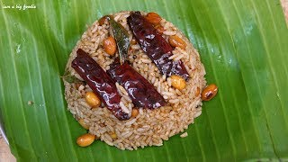 Kovil Puliyodharai Recipe.!! |||  Tamarind Rice (Temple Style )
