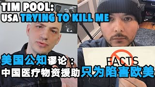 Tim Pool Claims USA Trying to KILL Him