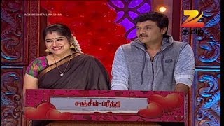 Athirshta Lakshmi - Episode 69 - February 12, 2016 - Full Episode