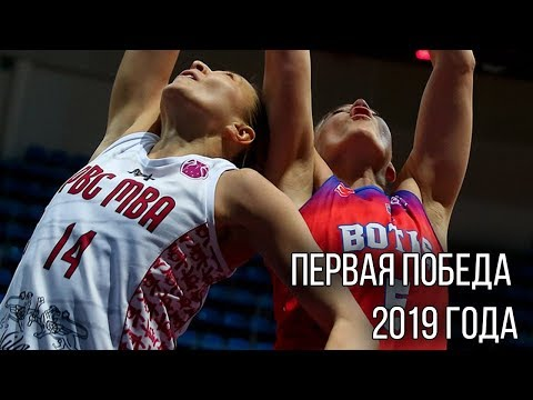 """Первая победа 2019 года! Репортаж с матча МБА - """"Ботас"""""""