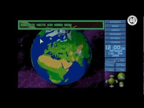 Хорошие игры - Ufo: X-Com