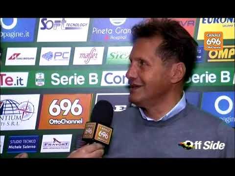 Avellino - Salernitana 2-3: il commento di Novellino