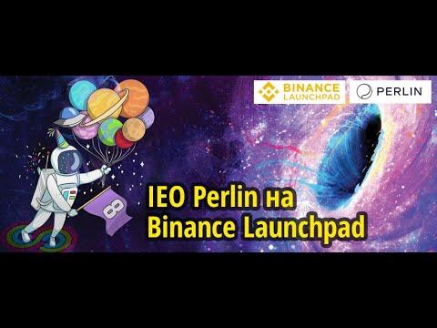 IEO Perlin на Binance Launchpad: лотерея + Airdrop (BNB, Perl, ланчпад на бинанс)