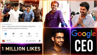 Thalapathy And AR.Murugadoss To Meet Real Google CEO - 1Million Likes In 5 Hrs For Sarkar Teaser 🔥