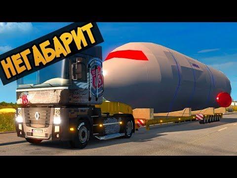 Euro Truck Simulator 2 (??????????! ??????! ????! 2 ??????! ?????? ???????!)1920?1080
