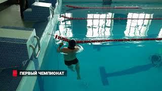 Первый открытый чемпионат по фридайвингу прошел во Владивостоке
