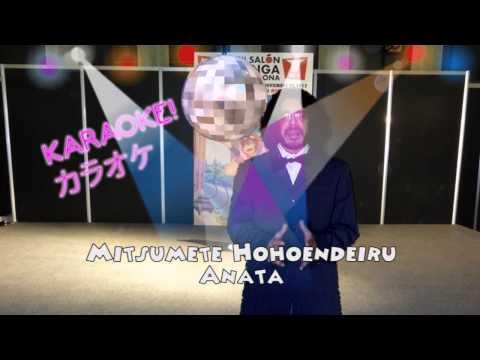 Karaoke Evangelion - Miquel Díaz