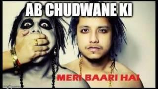 Slute Pak Army Diss Pardhan  2016