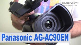 Тестирование видеокамеры Panasonic AG-AC90