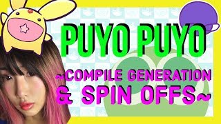 Japan Only Games: Puyo Puyo Compile Series Overview!