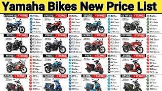 யமஹா பைக்குகளின் புதிய விலை விவரம்   Yamaha Bikes New Price List   Yamaha Bikes