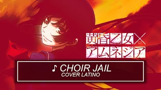 Choir Jail Tasogare Otome X Amnesia Opening 1 Spanish Cover