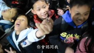 【教育丸子】花蓮縣聯絡處教育服務役宣導影片
