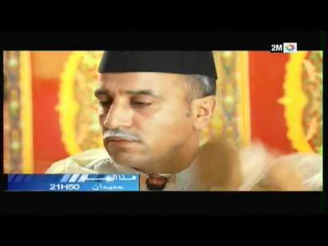 Lfad Tv 08 Al Fad Al Fed Hassan El Fed Tv Ramadan Serie 2010