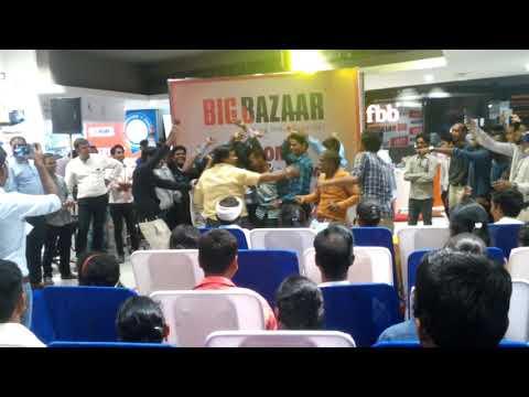 Big bazar opening