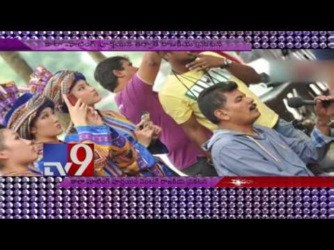 Rajinikanth to announce Political party after Kaala shooting : Show Time - TV9