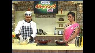 Abhiruchi   30th June 2017   Full Episode   ETV Telugu