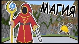 КОЛДУЕМ и ЛЕЧИМ ЗУБЫ в майнкрафт !!! - МАСТЕРА СТРОИТЕЛИ #61 - Minecraft