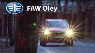 Тест-драйв FAW Oley
