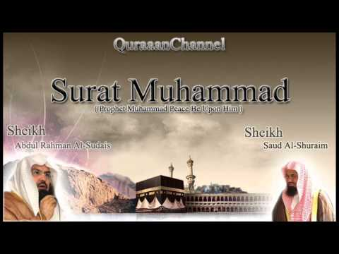 47- Surat Muhammad (Full) with audio english translation Sheikh Sudais & Shuraim