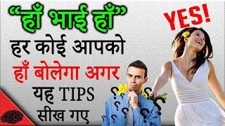 HOW TO GET EVERYONE TO SAY YES(hindi) - Getting to Yes book Summary in Hindi