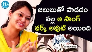 My Husky Voice Worked Out Well For That Song - Ramya Behara || Memories & Melodies #2
