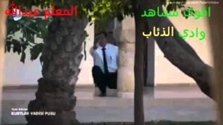 مراد وجاهد مشهد اكشن وادي الذئاب الموسم العاشر لايفوتك HD
