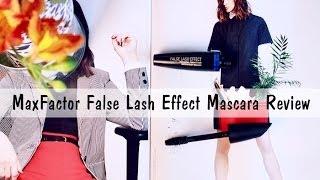 HMR WEEK #2 MaxFactor False Lashes Mascara/ Обзор и отзыв на тушь для ресниц