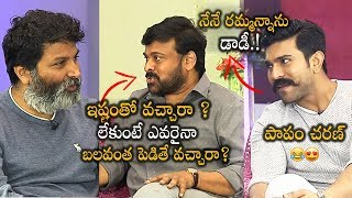 See How #RamCharan Booked Infront Of His Father Megastar #Chiranjeevi | #Trivikram | #Megastar