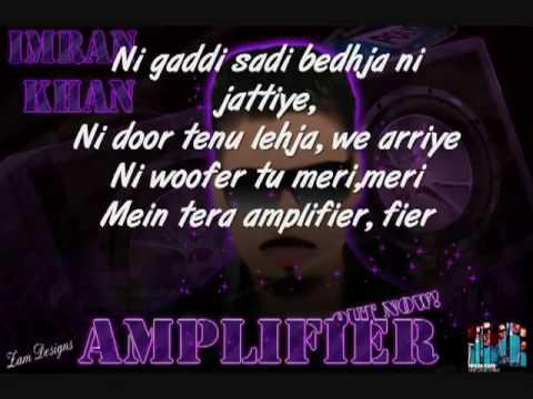 amplifier with lyrics.mp4