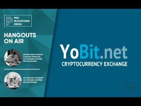Обзор IEO на бирже Yobit. Пример InvestBox и как он устроен