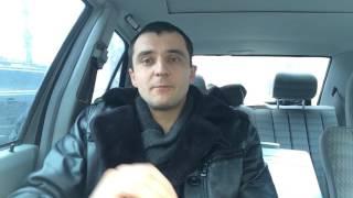 видео Бизнес-план массажного салона