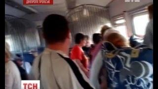 видео квитки на поїзд Дніпропетровськ