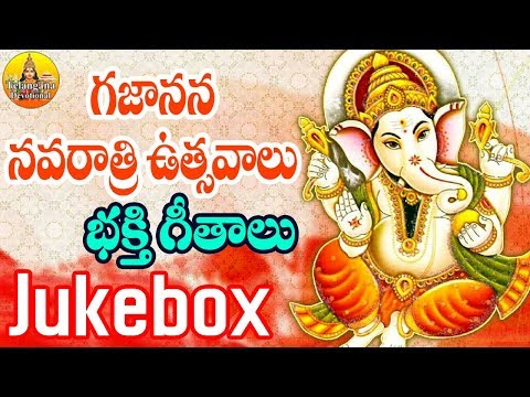 2018 Vinayaka Chavithi Patalu | Ganapathi Devotional Songs Telugu | Ganapathi Song 2018