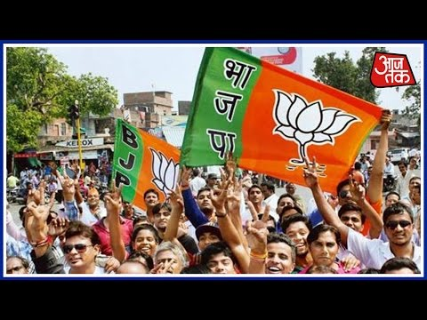 BJP Retains Delhi's MCD With Stupendous Victory