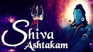 POWERFUL SHIVA MANTRA :- SHIVASHTAKAM STOTRAM BY UMA MOHAN | VERY BEAUTIFUL SONG ( FULL SONG )