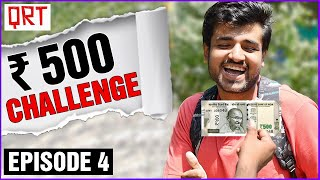 LARGEST ONE ? | Funny GK QUIZ in India | IAS Interview Questions | Rs. 500 Street Challenge | QRT