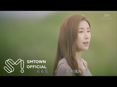 Zhang Li Yin_爱的独白 (사랑의 독백) (Agape)_Music Video