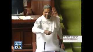 CM Siddaramaiah loses his temper in assembly - News bulletin 26 Jul 14