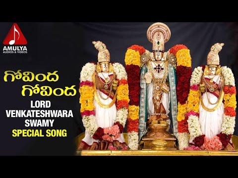 sri srinivasa devotional songs free