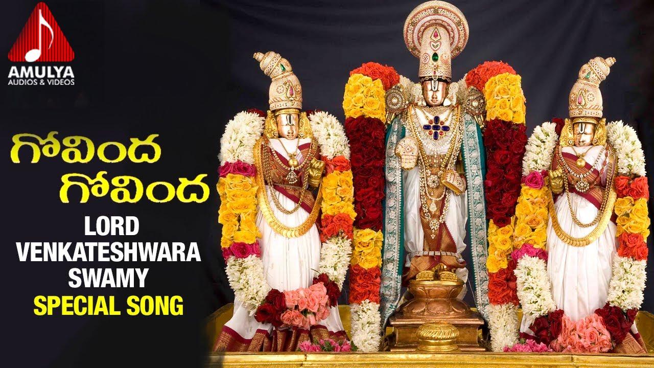 Tirupati temple songs download