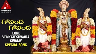 Sri Srinivasa Govinda | Govinda Namalu in Telugu | Lord Venkateswara Devotional Songs