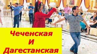Чеченская и Дагестанская Лезгинка