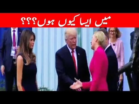 First Lady of Poland Smoothly Avoided Shaking Trump's Hand - Headlines - 12:00 PM - 7 July 2017