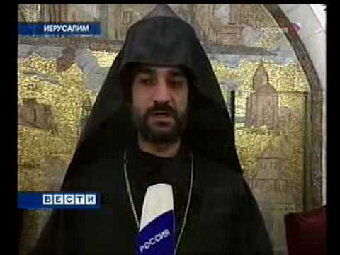 Драка духовенства в Храме Гроба Господня
