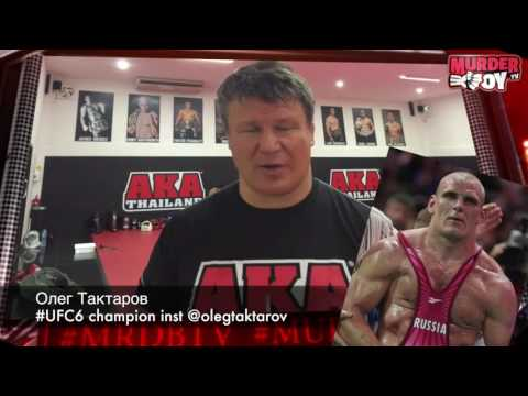 Oleg Taktarov- Alexander Karelin