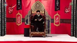 Jang-e-Uhud mein Bhagnay walon per Hansnay walon say Sawal? - Allama Syed Jawad Naqvi