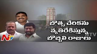 Botsa Join YSR Congress, Inside on vizianagaram politics