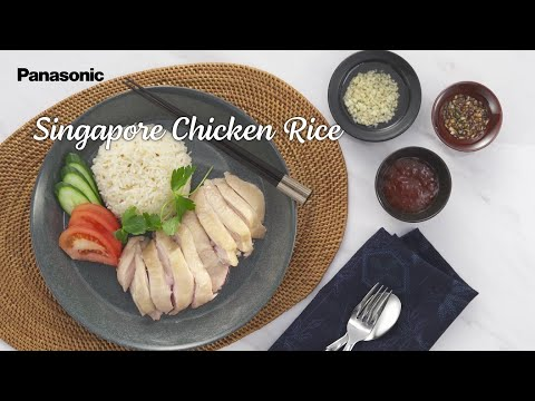 Singapore Chicken Rice 20-25 Portions | Panasonic -Rice Cooker For Professionals-